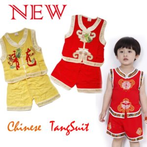 17001-cotton-silk-traditional-chinese-costume-for-baby-boys
