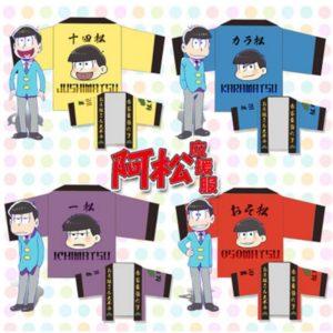 92001 Anime Osomatsu-san Cosplay Kimono for Men Women Jyushimatsu Ichimatsu Matsuno Todomatsu Choromatsu Karamatsu Clothes